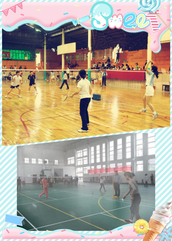 妇女节女员工篮球赛